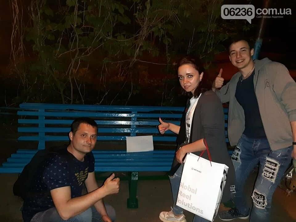 Молодежка АКХЗ пришла на помощь авдеевским пенсионерам (ФОТО), фото-2