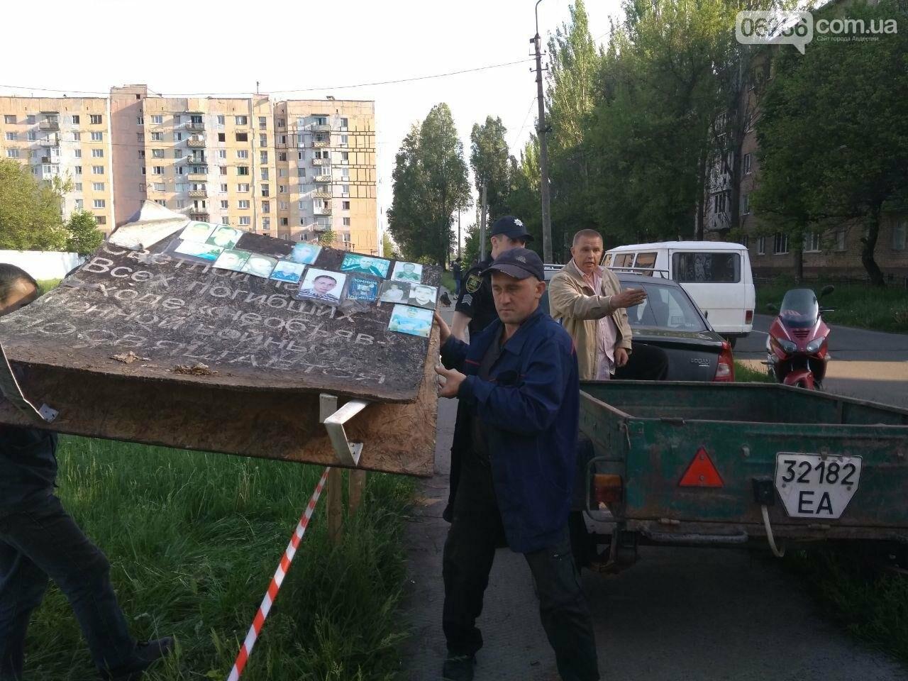 В Авдеевке полиция задержала активистов, разобравших памятник погибшим жителям (ФОТОФАКТ), фото-3