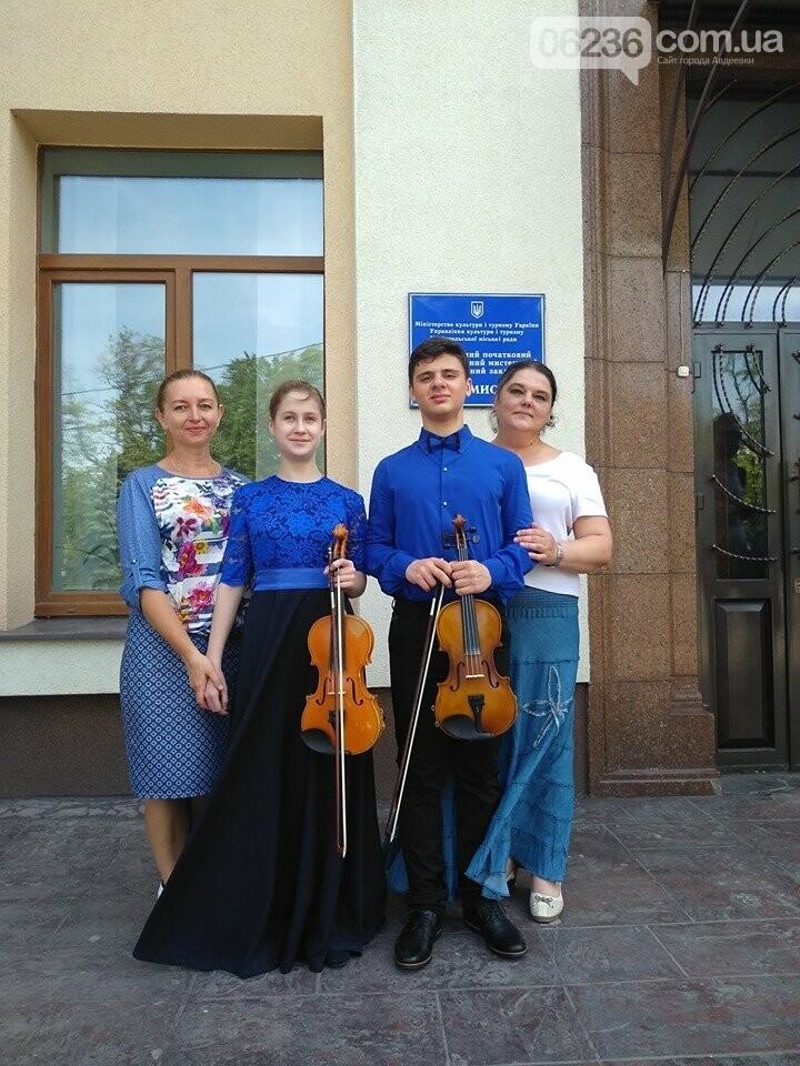 Авдеевские скрипачи одержали победу в престижном конкурсе, фото-1