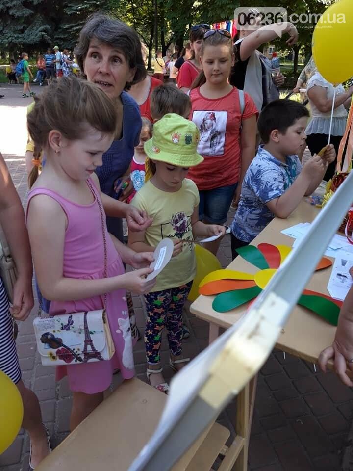 В Авдеевке ярко отметили День защиты детей (ФОТО), фото-1