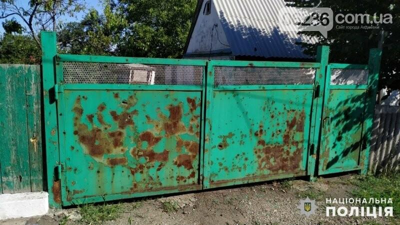 Сегодня утром Авдеевка пострадала от обстрела боевиков: повреждены 4 дома (ФОТО), фото-3