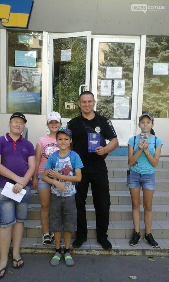 Для авдеевской детворы провели познавательный квест «Я и Конституция» (ФОТО), фото-1