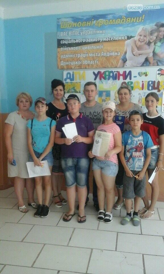 Для авдеевской детворы провели познавательный квест «Я и Конституция» (ФОТО), фото-3