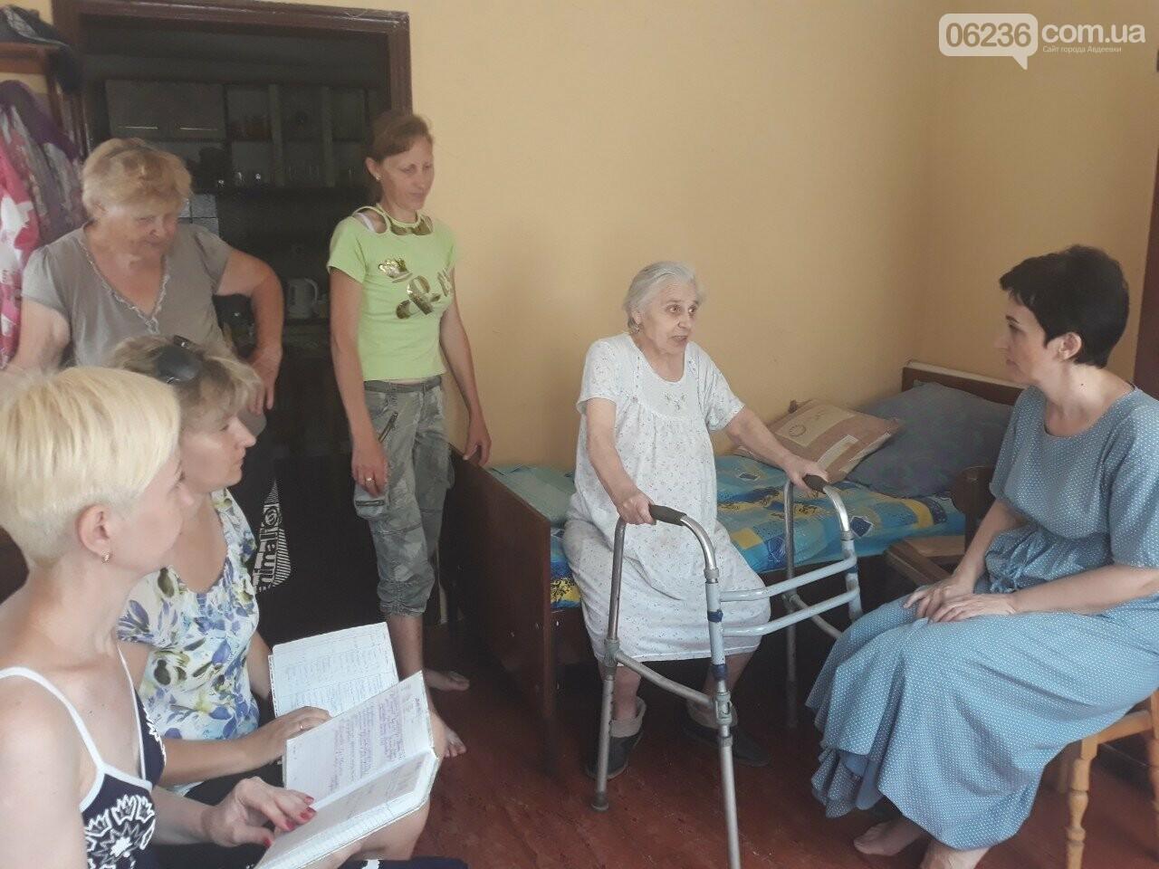 Для авдеевской детворы провели познавательный квест «Я и Конституция» (ФОТО), фото-4