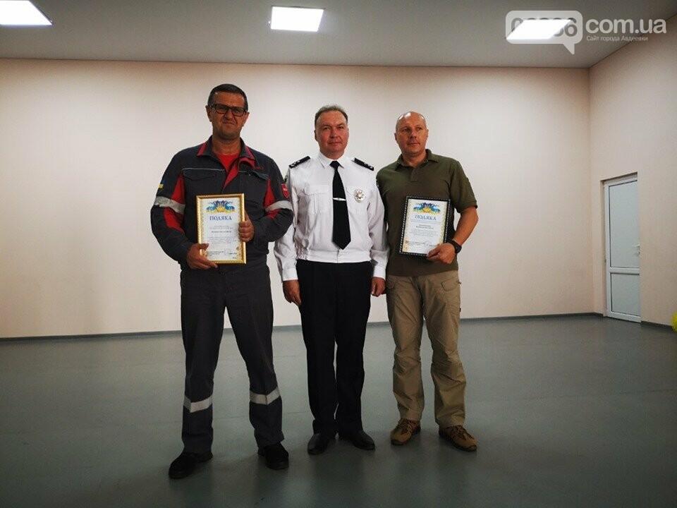 Авдеевские полицейские отмечают профессиональный праздник (ФОТО), фото-7