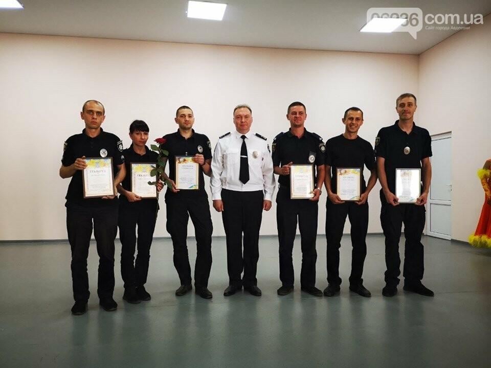 Авдеевские полицейские отмечают профессиональный праздник (ФОТО), фото-10