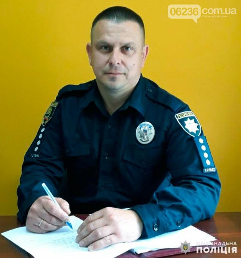 На захисті дитячих прав та інтересів: обличчям авдіївської поліції став інспектор Геннадій Юдін, фото-1