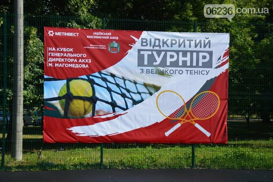 Турнир №1: в Авдеевке теннисисты сражаются за Кубок гендиректора АКХЗ Мусы Магомедова (ФОТО), фото-4