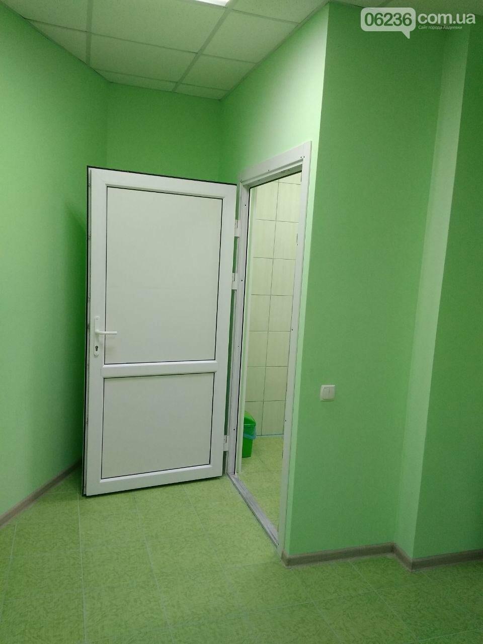 «Преобразим Авдеевку вместе!»: в центре реабилитации «Искорка» появилась современная санитарная комната (ФОТОФАКТ), фото-1