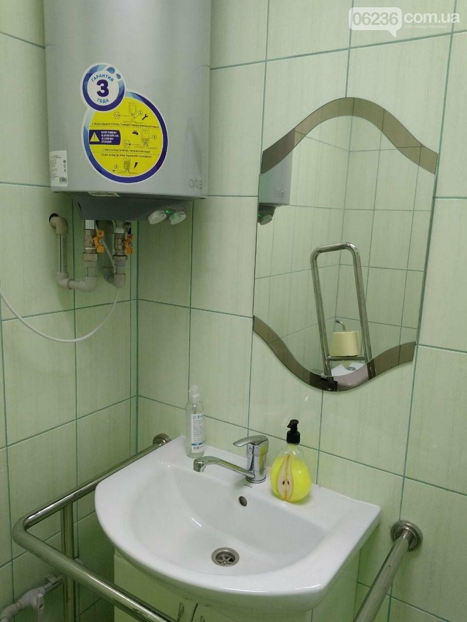«Преобразим Авдеевку вместе!»: в центре реабилитации «Искорка» появилась современная санитарная комната (ФОТОФАКТ), фото-4