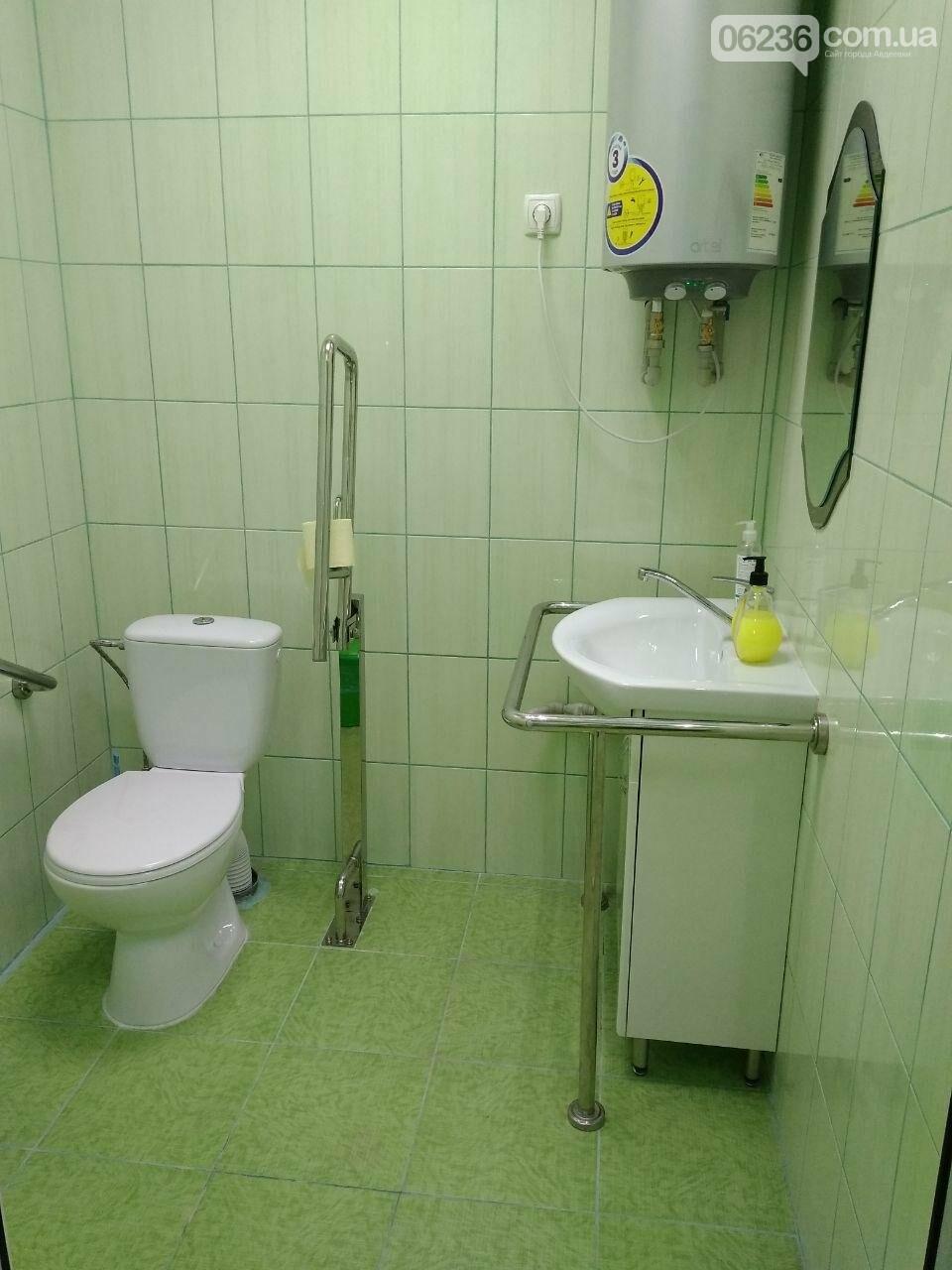 «Преобразим Авдеевку вместе!»: в центре реабилитации «Искорка» появилась современная санитарная комната (ФОТОФАКТ), фото-5