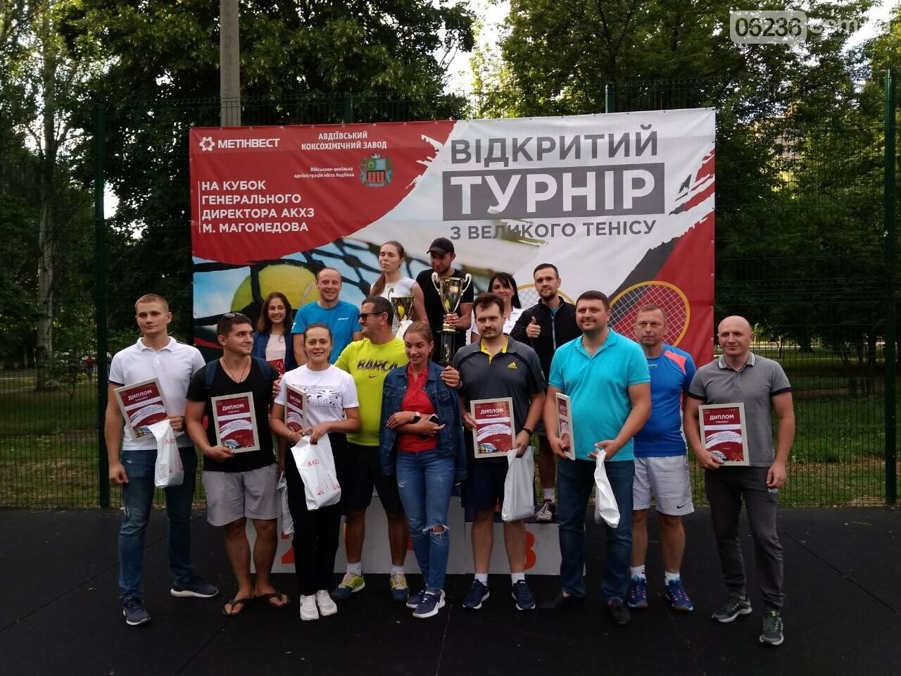 В Авдеевке подвели итоги турнира по большому теннису на Кубок гендиректора АКХЗ Мусы Магомедова (ФОТО), фото-6