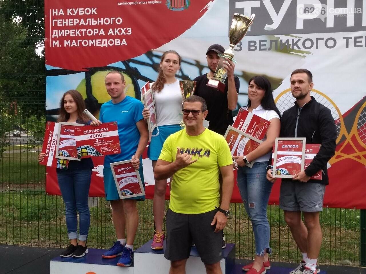 В Авдеевке подвели итоги турнира по большому теннису на Кубок гендиректора АКХЗ Мусы Магомедова (ФОТО), фото-1