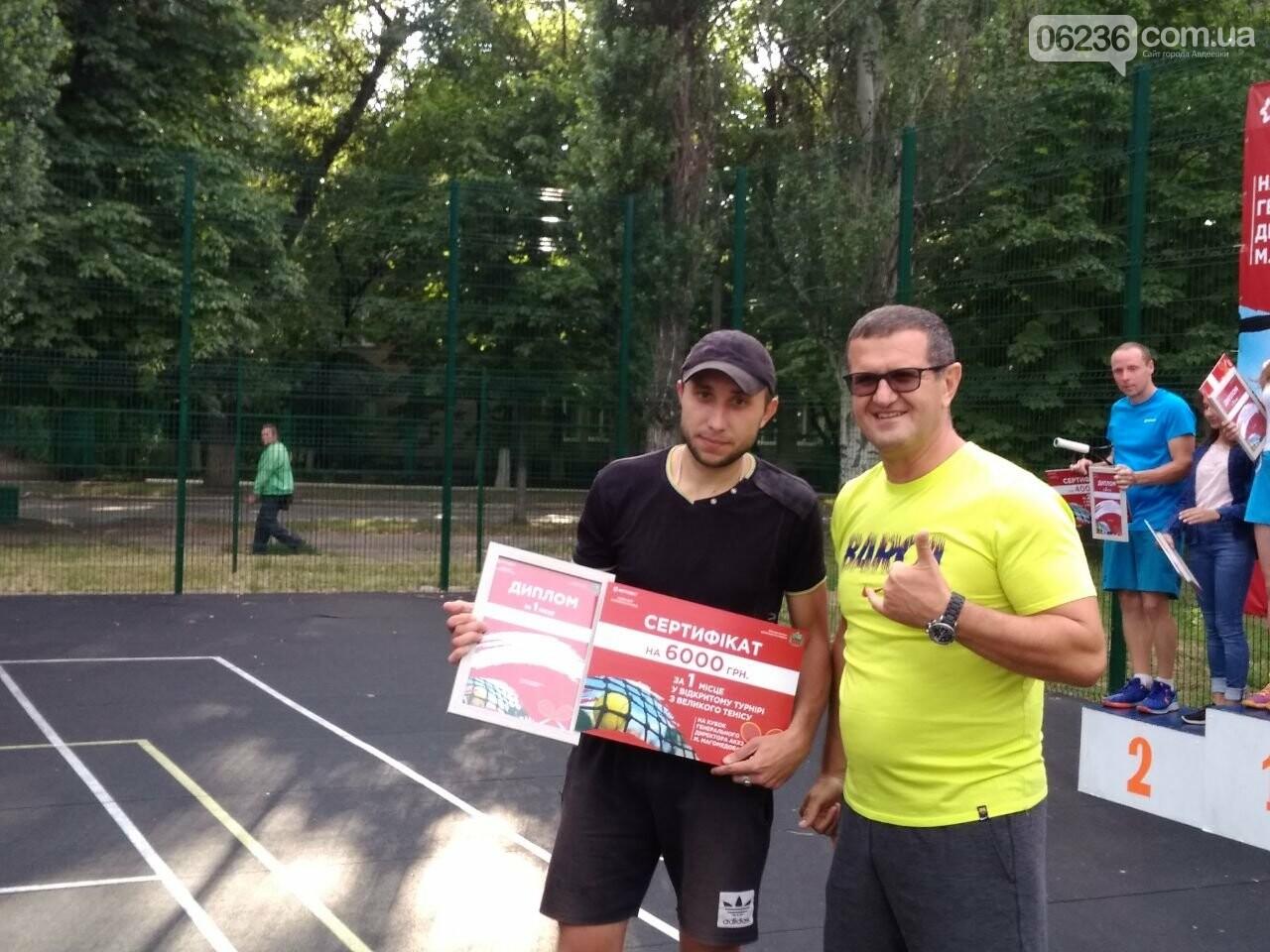 В Авдеевке подвели итоги турнира по большому теннису на Кубок гендиректора АКХЗ Мусы Магомедова (ФОТО), фото-7