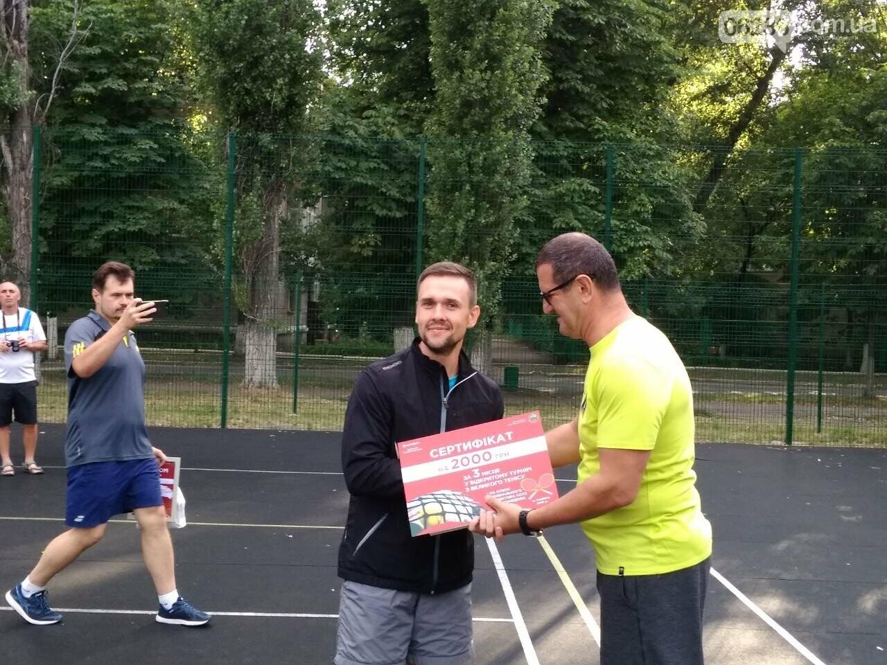 В Авдеевке подвели итоги турнира по большому теннису на Кубок гендиректора АКХЗ Мусы Магомедова (ФОТО), фото-5