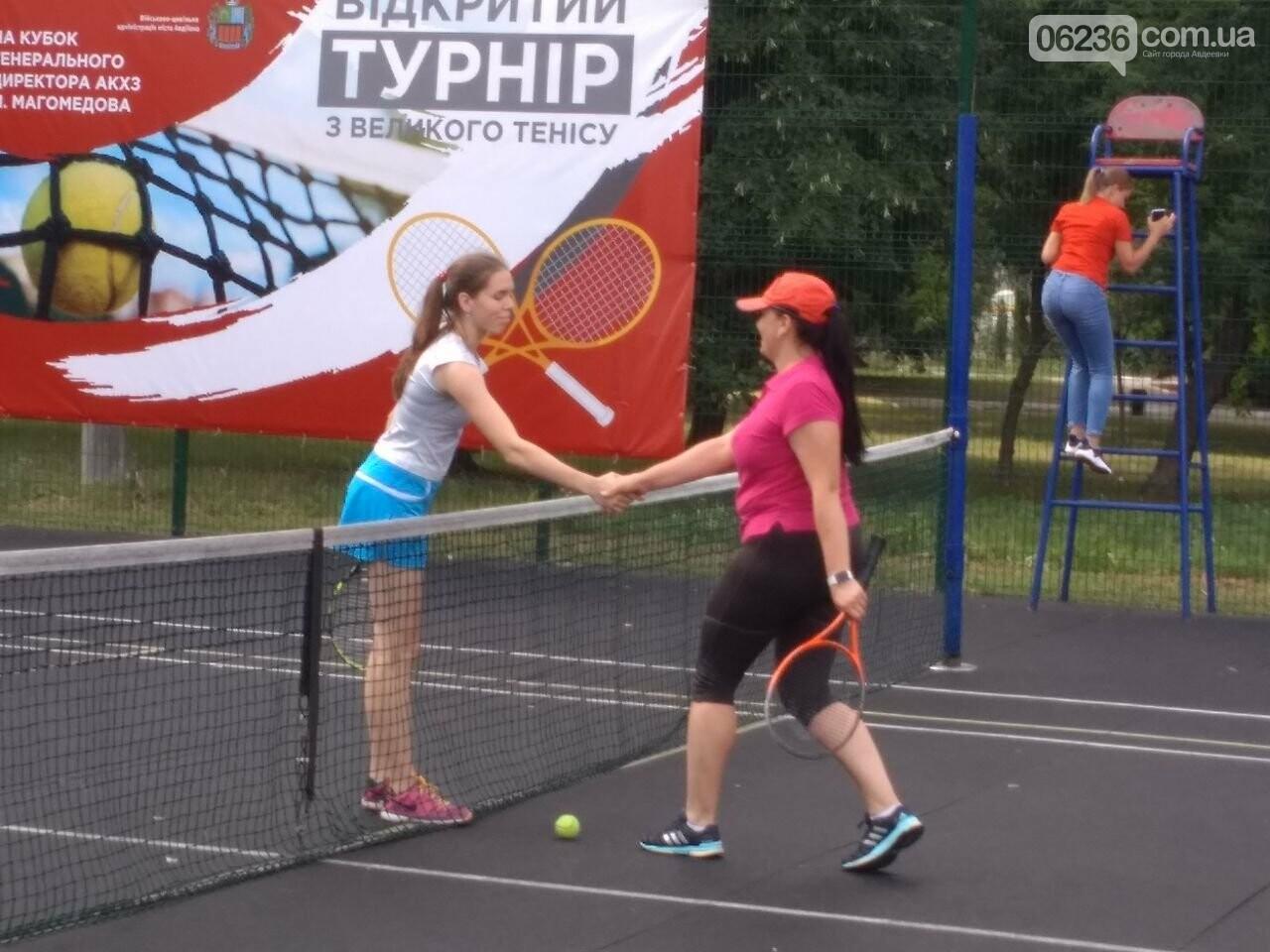 В Авдеевке подвели итоги турнира по большому теннису на Кубок гендиректора АКХЗ Мусы Магомедова (ФОТО), фото-9