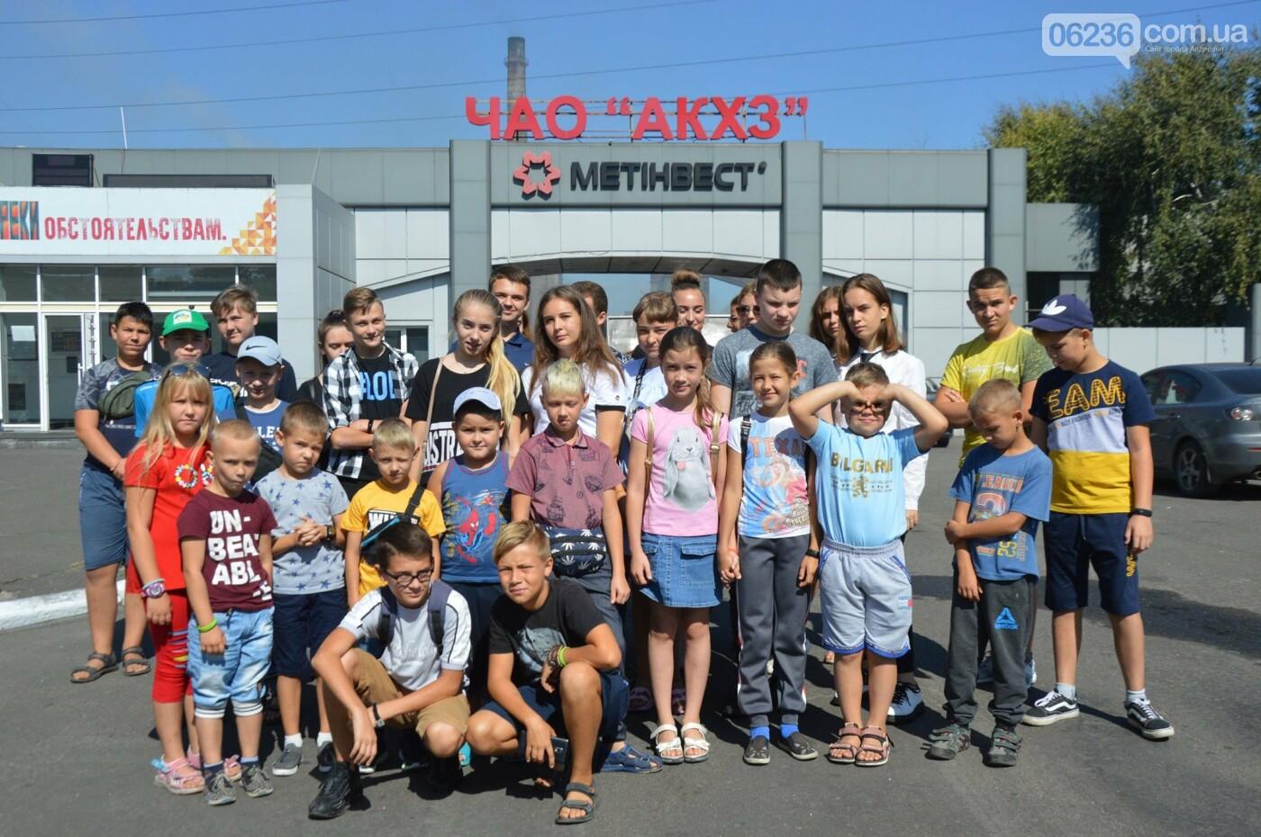 Авдеевских школьников познакомили с металлургическим гигантом – Авдеевским коксохимическим заводом (ФОТО), фото-1