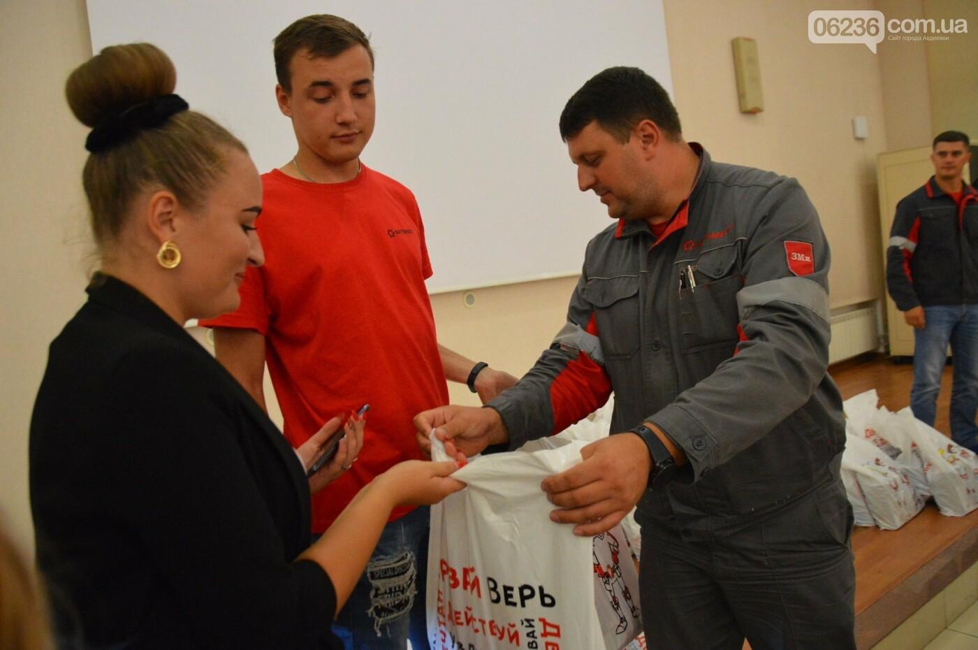 Авдеевских школьников познакомили с металлургическим гигантом – Авдеевским коксохимическим заводом (ФОТО), фото-2