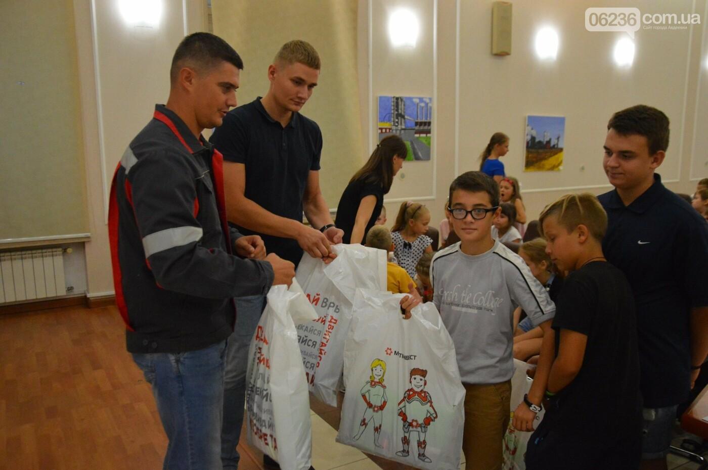 Авдеевских школьников познакомили с металлургическим гигантом – Авдеевским коксохимическим заводом (ФОТО), фото-7