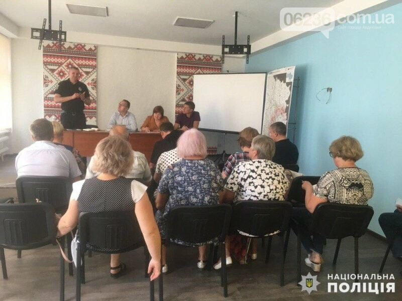 Керівництво Авдіївського відділення поліції провело робочу зустріч з представниками Ясинуватської РДА, фото-1