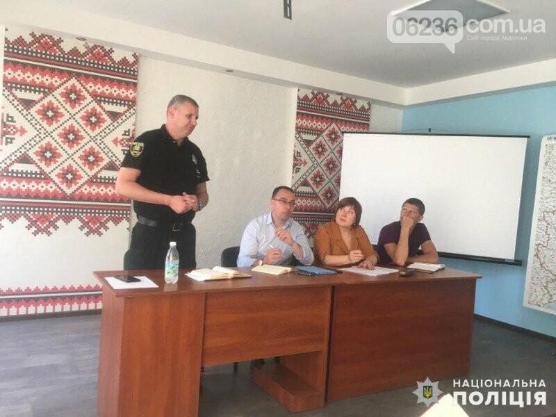 Керівництво Авдіївського відділення поліції провело робочу зустріч з представниками Ясинуватської РДА, фото-2