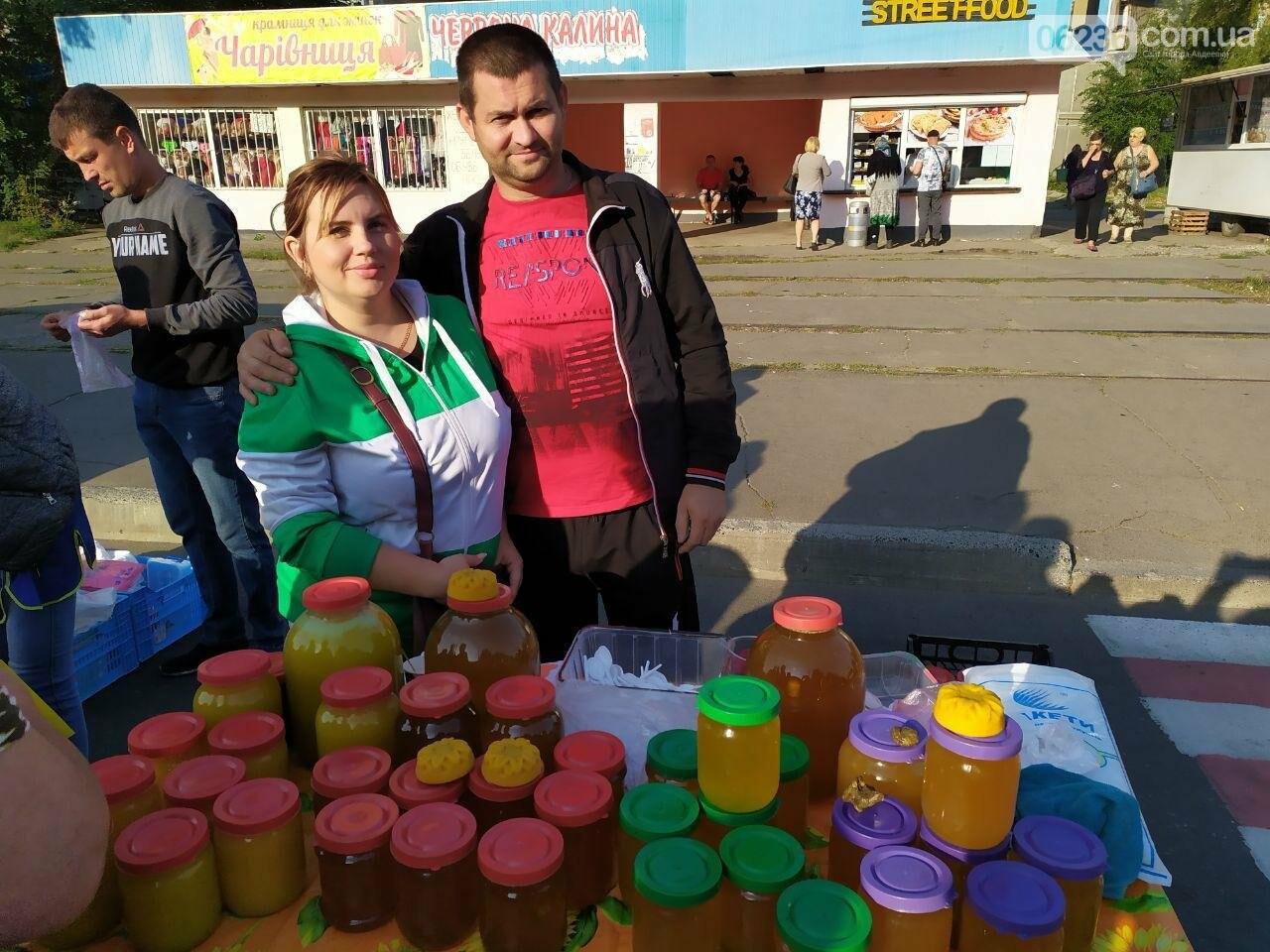В Авдеевке провели ежегодную осеннюю ярмарку  ко Дню города (ФОТОФАКТ), фото-2