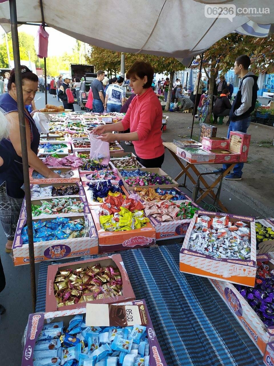 В Авдеевке провели ежегодную осеннюю ярмарку  ко Дню города (ФОТОФАКТ), фото-9