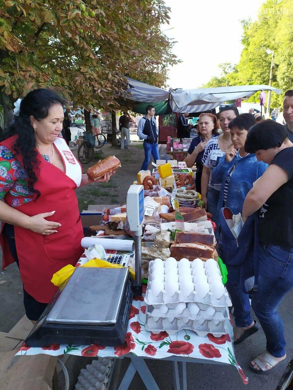 В Авдеевке провели ежегодную осеннюю ярмарку  ко Дню города (ФОТОФАКТ), фото-12