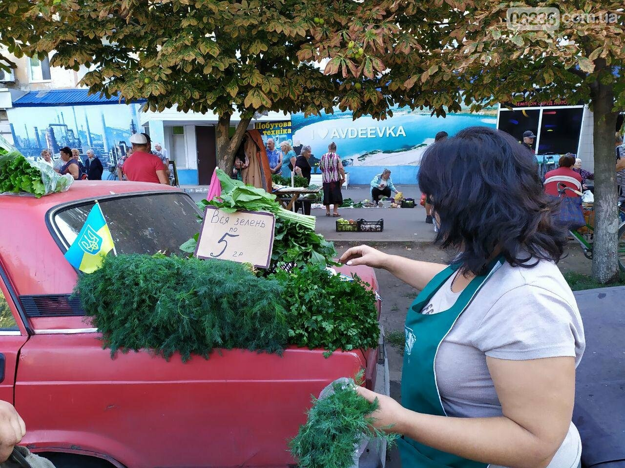 В Авдеевке провели ежегодную осеннюю ярмарку  ко Дню города (ФОТОФАКТ), фото-16