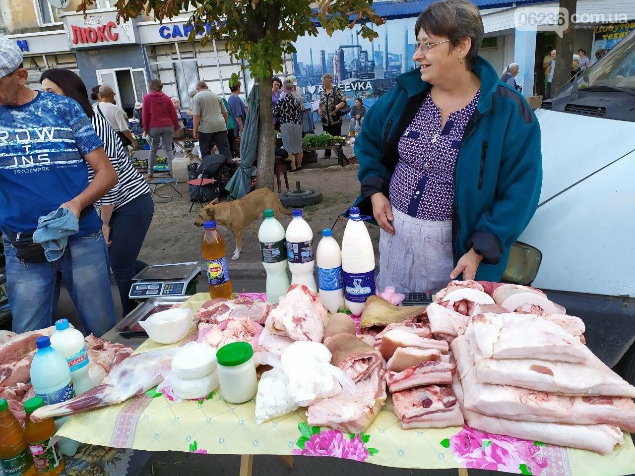 В Авдеевке провели ежегодную осеннюю ярмарку  ко Дню города (ФОТОФАКТ), фото-17