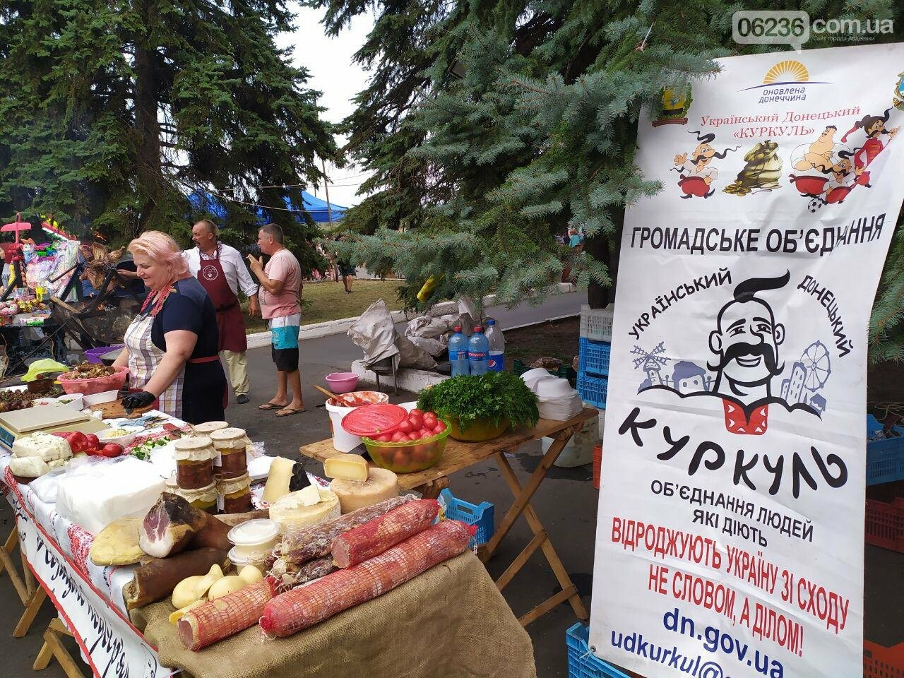 Авдеевка ярко отпраздновала День города (ФОТОРЕПОРТАЖ), фото-5