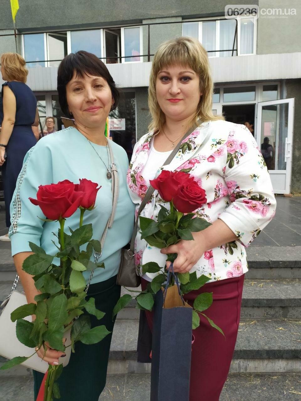 Авдеевка ярко отпраздновала День города (ФОТОРЕПОРТАЖ), фото-10