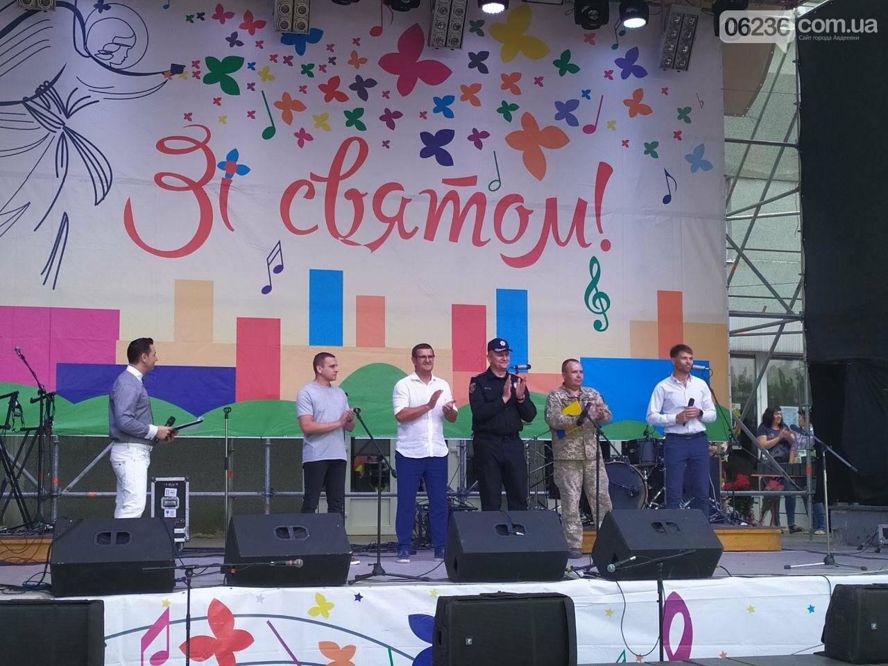 Авдеевка ярко отпраздновала День города (ФОТОРЕПОРТАЖ), фото-17
