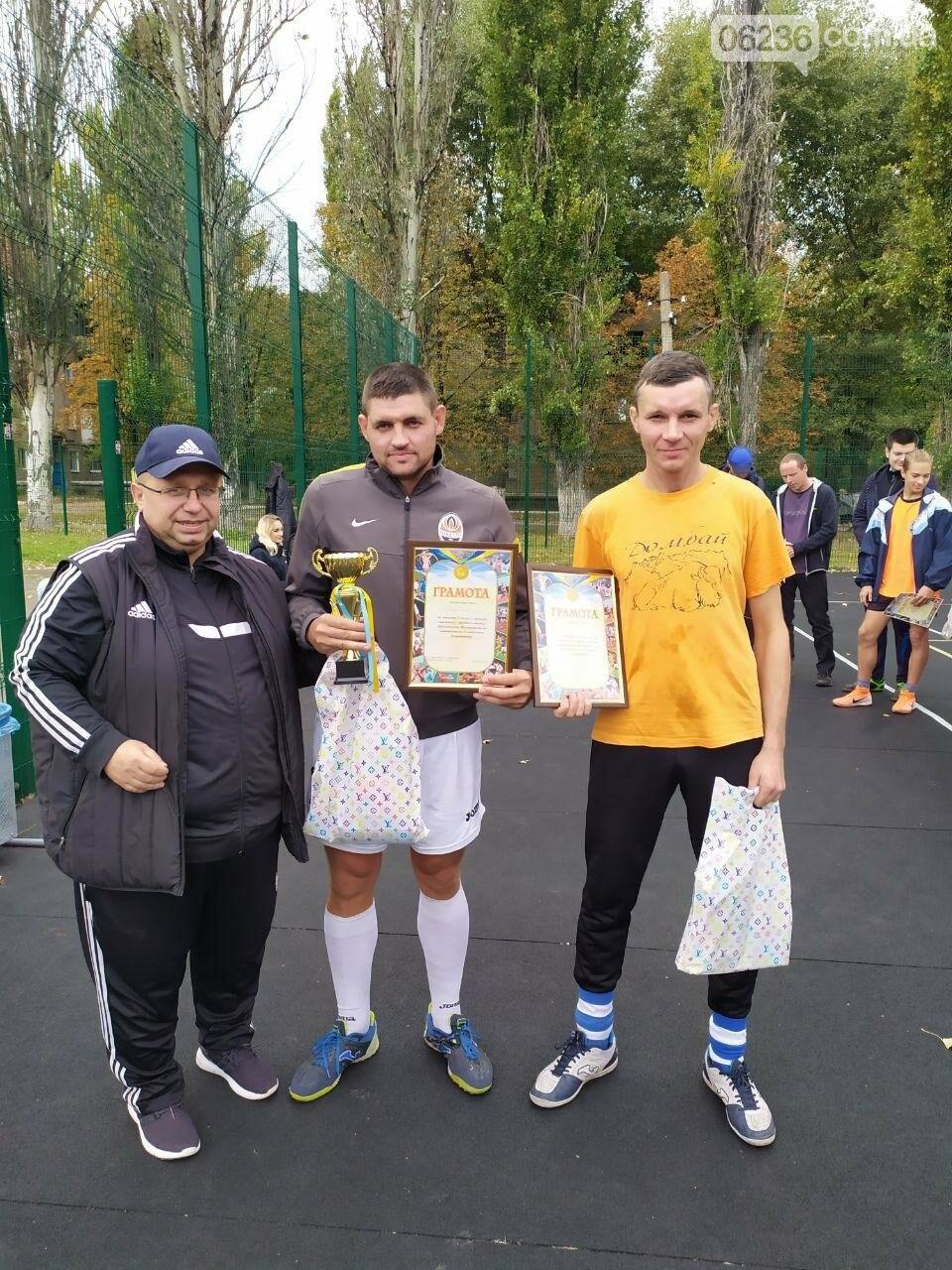 В Авдеевке возродили теннисболл (ФОТО), фото-5