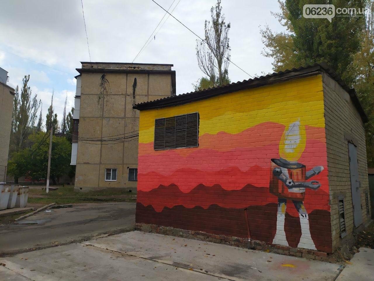 В Авдеевке появился новый мурал «Железный свет» (ФОТОФАКТ), фото-2