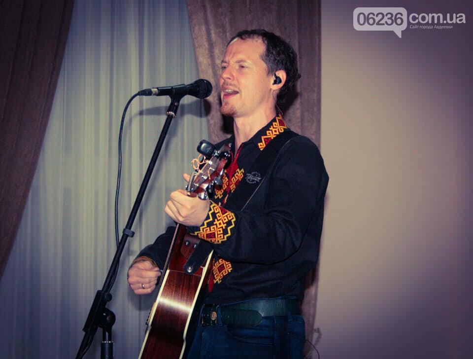 «Щедрий вівторок»: в Авдіївці провели благодійний концерт, фото-2