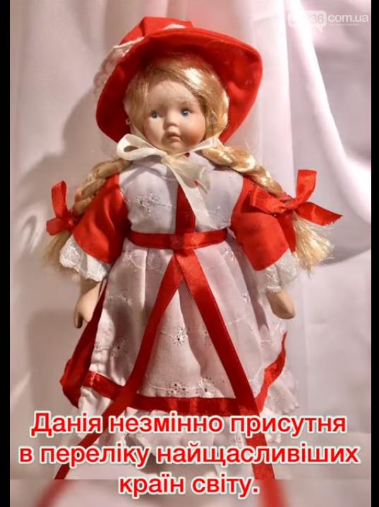 Ко Дню Европы Народный музей Авдеевки подготовил онлайн выставку, фото-2