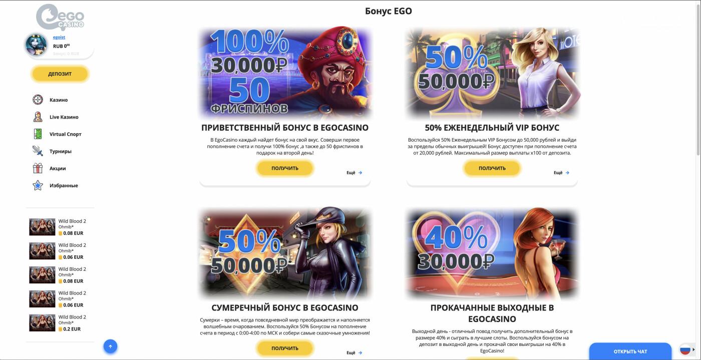 Как получить бездепозитные бонусы онлайн-казино?, фото-5