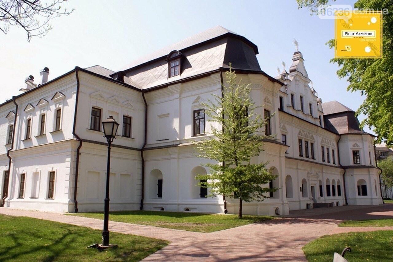 15 лет Фонду Рината Ахметова: спасти музеи Украины, фото-1
