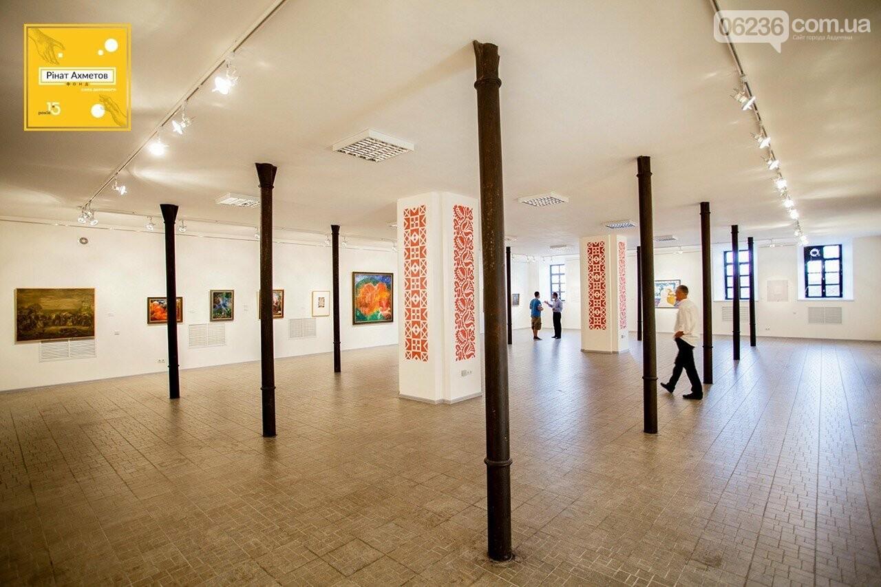 15 лет Фонду Рината Ахметова: спасти музеи Украины, фото-3