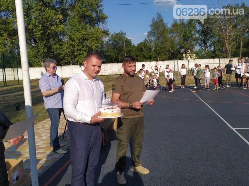 В День физической культуры и спорта в Авдеевке наградили спортсменов и активистов, фото-1