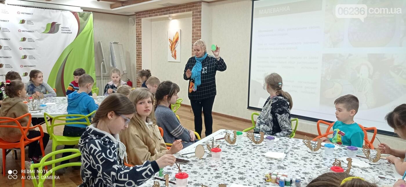 ОО «Авдеевка. Платформа совместных действий» провела пасхальный мастер-класс для школьников города, фото-2