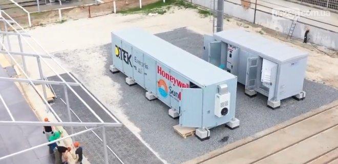 ДТЕК запустив першу в Україні промислову літій-іонну систему накопичення енергії, фото-2
