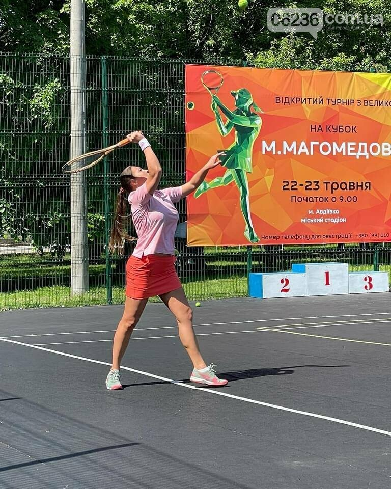 В Авдеевке состоялся теннисный турнир на кубок Мусы Магомедова, фото-2