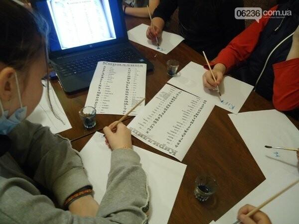 В Авдіївці відзначили День слов'янської писемності й культури, фото-1